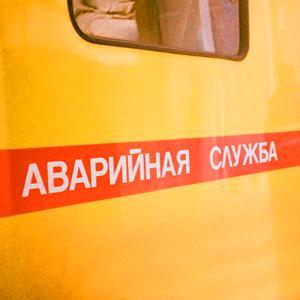 Аварийные службы Иловлы