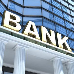 Банки Иловлы