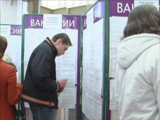 Центры занятости Иловлы