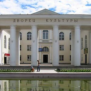Дворцы и дома культуры Иловлы