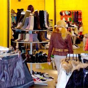 Магазины одежды и обуви Иловлы