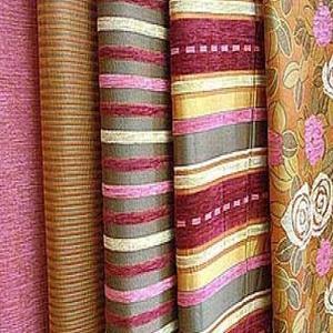 Магазины ткани Иловлы