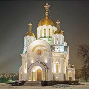 Религиозные учреждения Иловлы