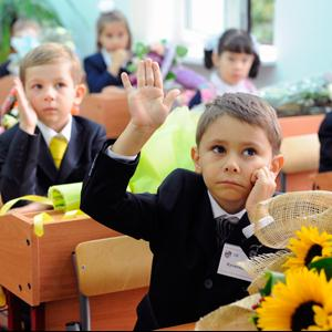 Школы Иловлы