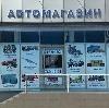 Автомагазины в Иловле