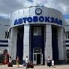 Автовокзалы в Иловле