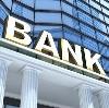 Банки в Иловле