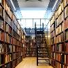 Библиотеки в Иловле