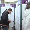 Центры занятости в Иловле
