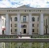 Дворцы и дома культуры в Иловле