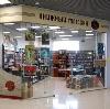 Книжные магазины в Иловле