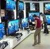 Магазины электроники в Иловле