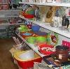 Магазины хозтоваров в Иловле