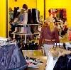 Магазины одежды и обуви в Иловле