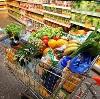 Магазины продуктов в Иловле