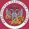 Налоговые инспекции, службы в Иловле