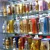 Парфюмерные магазины в Иловле