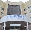 Поликлиники в Иловле
