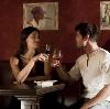 Рестораны, кафе, бары в Иловле