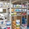 Строительные магазины в Иловле