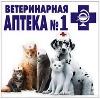 Ветеринарные аптеки в Иловле