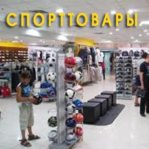 Спортивные магазины Иловлы