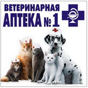 Ветеринарные аптеки Иловлы